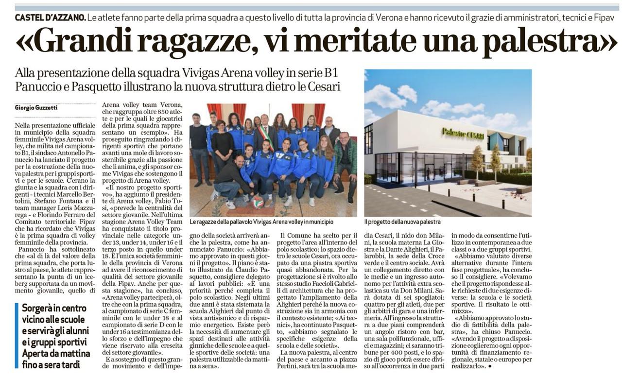 vivigas-palesttra-new